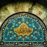 khalaj's picture